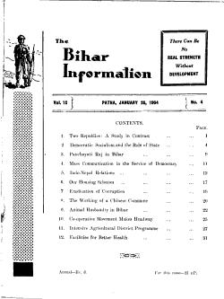 The Bihar Information PDF