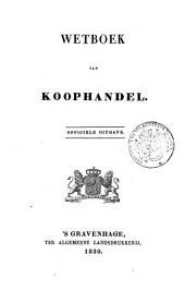 Wetboek van koophandel