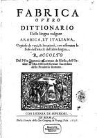 Fabrica  overo Dittionario della lingua volgare arabica  et italiana  copioso de voci PDF