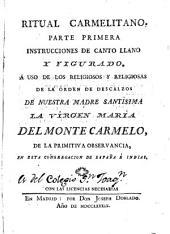 Ritual carmelitano: Volume 1