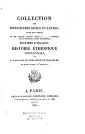 Histoire éthiopique, ou les amours de Théagène et Chariclée