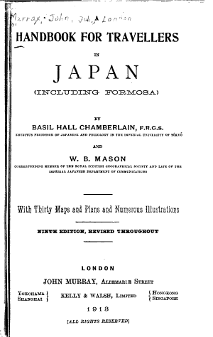 A Handbook for Travellers in Japan  including Formosa