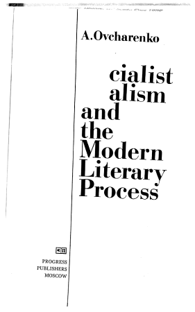 Socialist Realism and the Modern Literary Process PDF