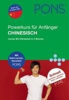 PONS Powerkurs f  r Anf  nger Chinesisch PDF
