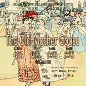 05 - The Old Mother Goose, Volume 4 (Simplified Chinese Hanyu Pinyin): 老鹅妈妈(四)(简体汉语拼音)