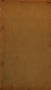 鐵琴銅劍樓藏書目錄: 第 1-10 卷