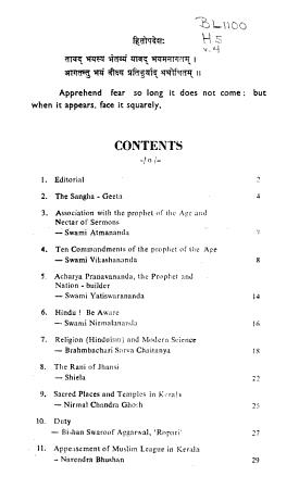 Hindu Regeneration PDF