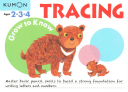Grow to Know Tracing Book