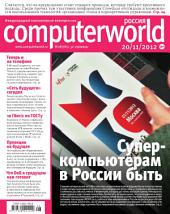 ComputerWorld 28-2012