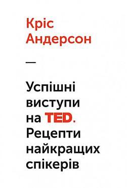 TED                                                     PDF