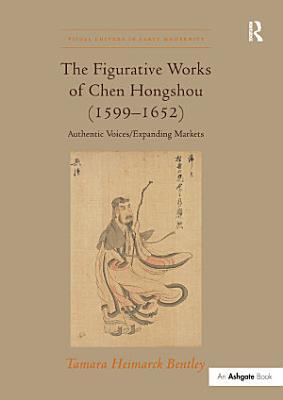The Figurative Works of Chen Hongshou  1599 652