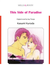 THIS SIDE OF PARADISE: Mills & Boon Comics