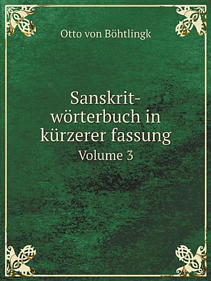 Sanskrit w rterbuch in k rzerer fassung PDF
