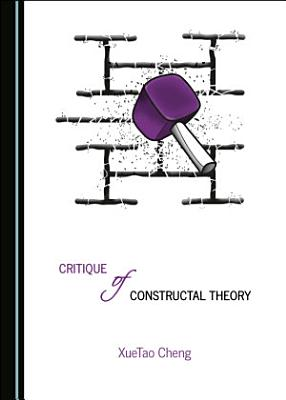 Critique of Constructal Theory PDF