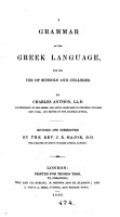 A grammar of the Greek language  for the use of schools and colleges  revised by J R  Major PDF