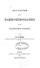 Das system der hamze-orthographie in der arabischen schrift