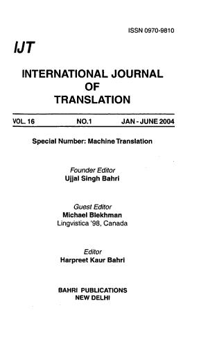 International Journal of Translation