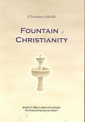 Fountain of Christianity