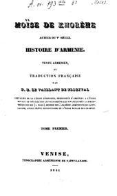 Histoire d'Arménie: Volume 1