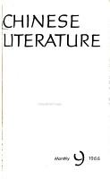Chinese Literature PDF