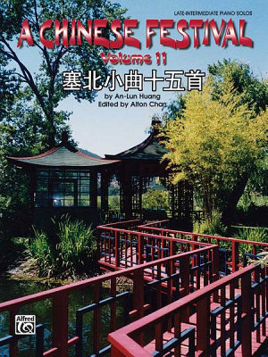 A Chinese Festival  Volume 2 PDF