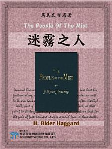 The People Of The Mist                PDF