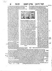 Masseket Ḥagiga: כרך 5