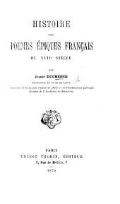 Histoire des poëmes épiques français du xviie siècle