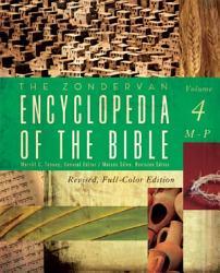 The Zondervan Encyclopedia of the Bible  Volume 4 PDF