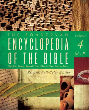 The Zondervan Encyclopedia of the Bible  Volume 4 PDF