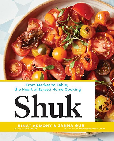 Download Shuk Book