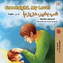 Goodnight  My Love   English Farsi   Persian Bilingual Book  PDF