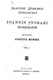 Ioannis Stobaei Florilegium