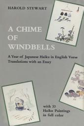 Chime of Windbells