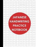 Japanese Handwriting Practice Notebook PDF