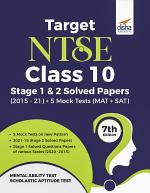 Target NTSE Class 10 Stage 1 & 2 Solved Papers (2015 - 21) + 5 Mock Tests (MAT + SAT) 7th Edition