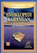 Ensiklopedi Larangan