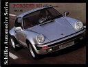 The Porsche 911, 1963-1986