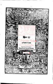 Biblia Das ist/ Die gantze Heilige Schrifft/ Deudsch: D. Mart. Luther