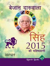 Aapki Sampurn Bhavishyavaani 2015 Simha