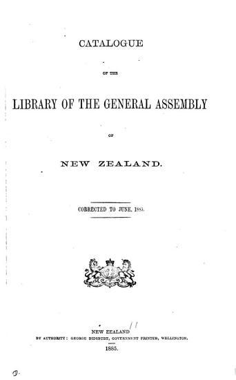 Catalogue   With  Suppl  catalogue PDF