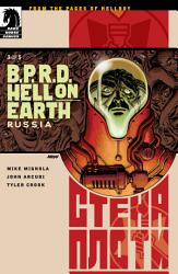 B P R D  Hell on Earth  Russia  3 PDF