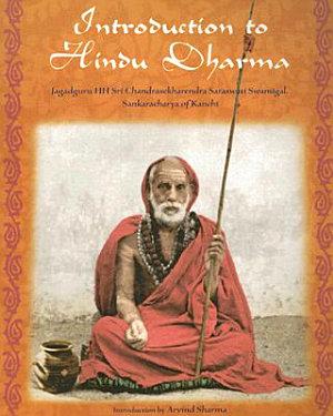 Introduction to Hindu Dharma
