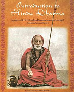 Introduction to Hindu Dharma Book