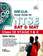 MEGA Study Guide for NTSE 2021 (SAT & MAT) Class 10 Stage 1 & 2 - 12th Edition