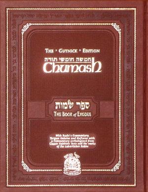 The Gutnick Edition Chumash   Book of Exodus