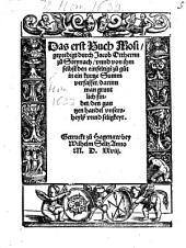 Das erste Buch Mosi