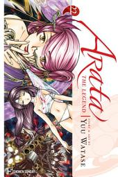 Arata: The Legend: Volume 22