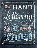 Handlettering  Die 33 sch  nsten Alphabete mit Rahmen  Ornamenten und Bord  ren PDF