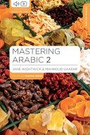 Mastering Arabic 2